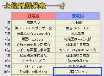 mhf 20130411.png